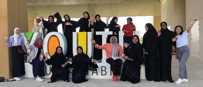 UAE Homepage